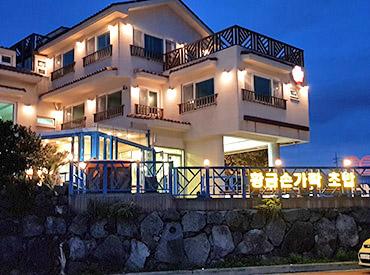 [제주토브펜션] 2박3일 카텔